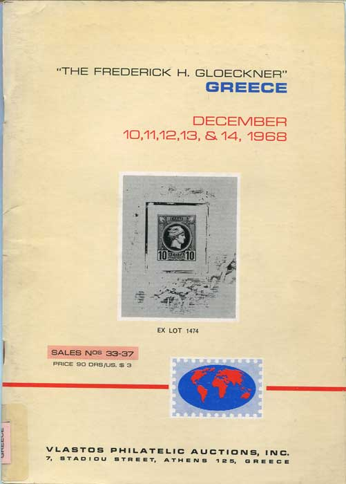 1968 (10-14 Dec) Frederick H. Gloeckner Greece