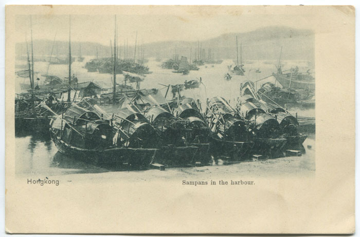 ANON Hong Kong. Sampans in the harbour.