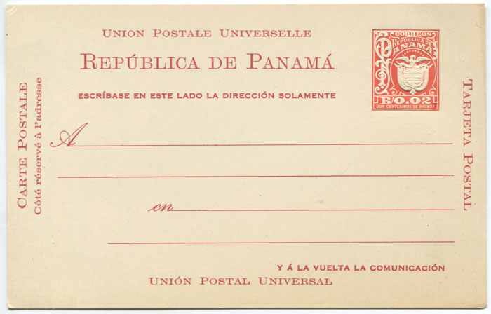 1929 Panama postal stationery B0.02 red postal card