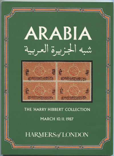1987 (10-11 Mar) Arabia. - The Harry Hibbert collection.