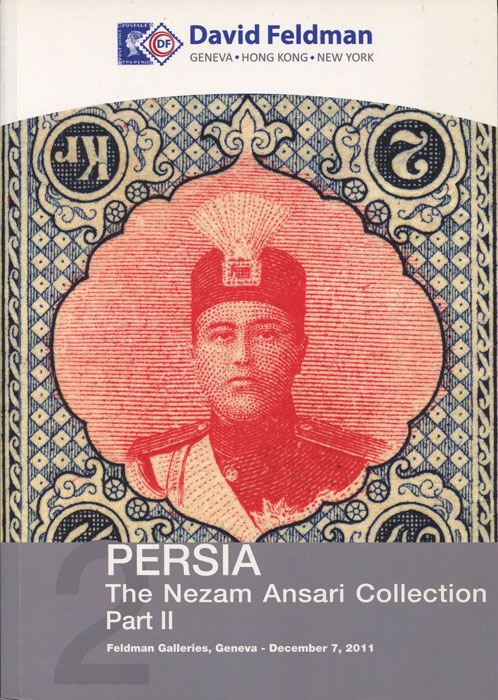 2011 (7 Dec) Persia. The Nezam Ansari collection. Part II.