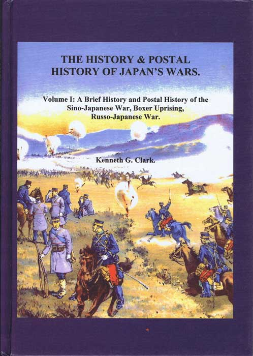 CLARK Kenneth G. The History and Postal History of Japan