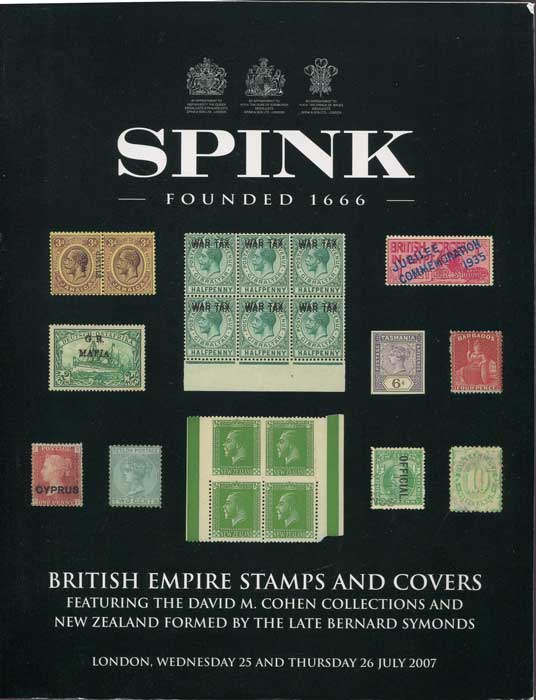 2007 (25-26 July) British Empire Stamps and Covers