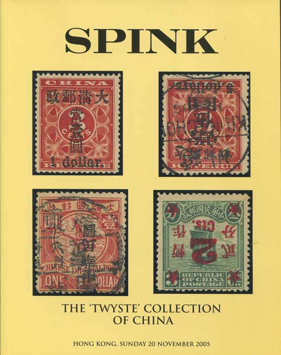 2005 (20 Nov) Twyste collection of China.